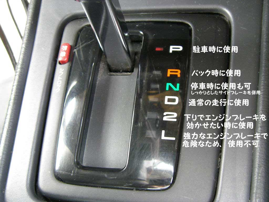 http://wp.paper-driver.jp/wp-content/uploads/p6260115.jpg